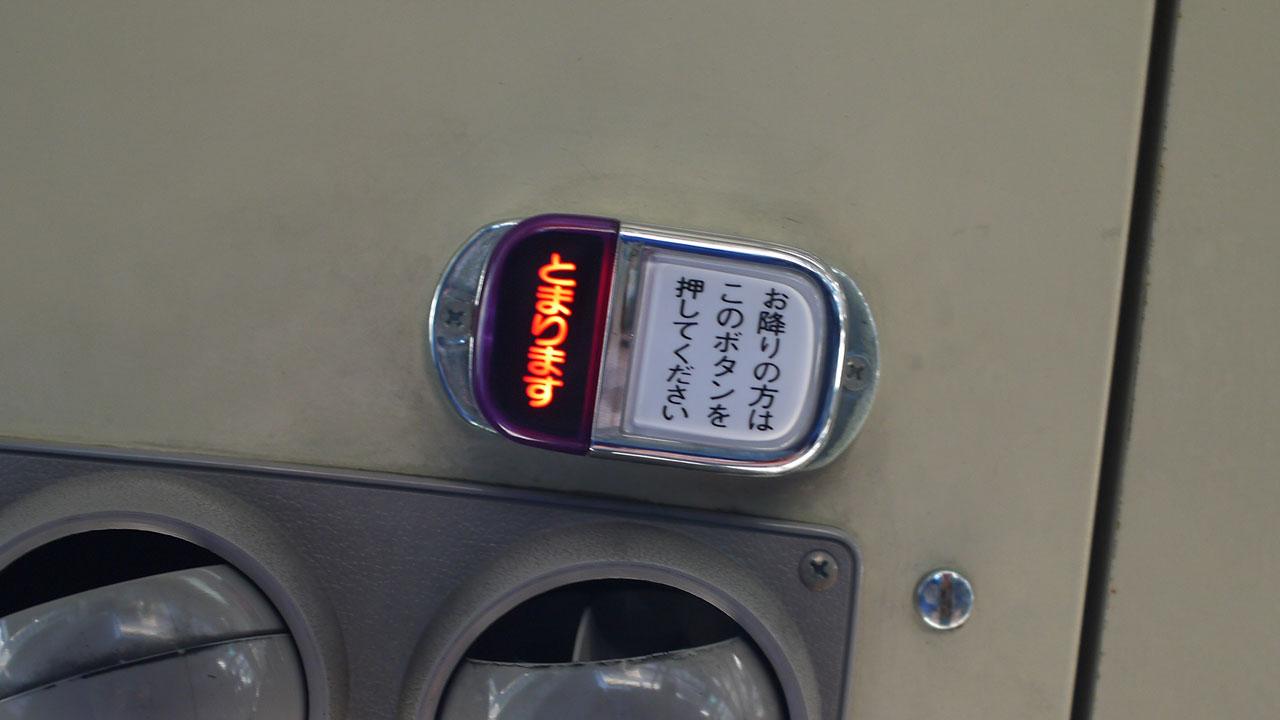 写真:バスの降車ボタン